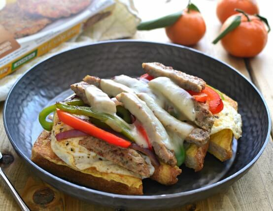 Breakfast Cheesesteak recipe